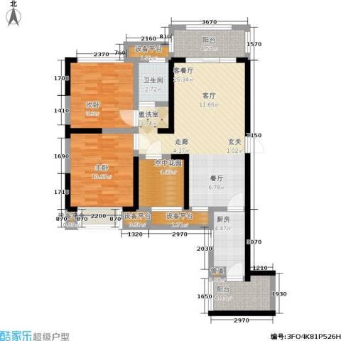 旭辉华庭2室1厅1卫1厨90.00㎡户型图