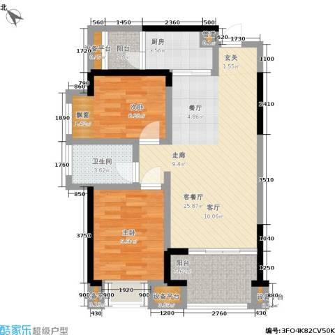 旭辉华庭2室1厅1卫1厨78.00㎡户型图