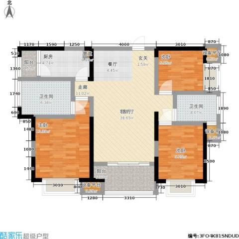 旭辉华庭3室1厅2卫1厨113.00㎡户型图