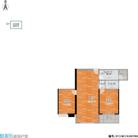 鑫远逸园2室1厅2卫1厨100.00㎡户型图