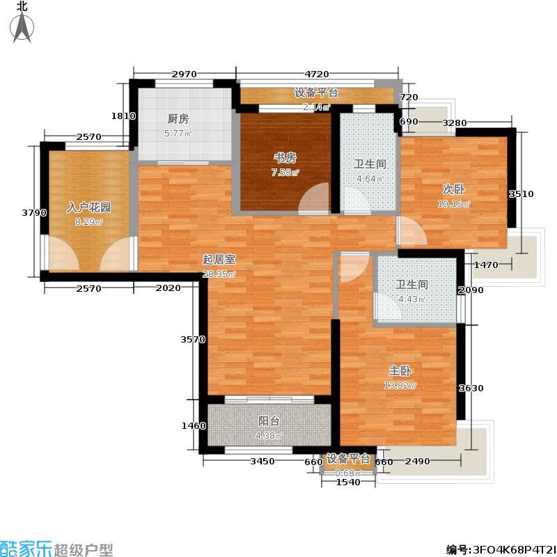 华润置地中央公园120.00㎡华润置地中央公园户型图户型3(23/32张)户型3室2厅2卫