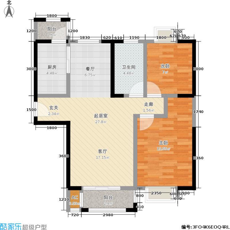 朗钜帕蒂奥20#C-2室2厅1卫户型