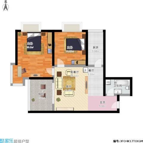 紫郡城市立方2室1厅1卫1厨112.00㎡户型图