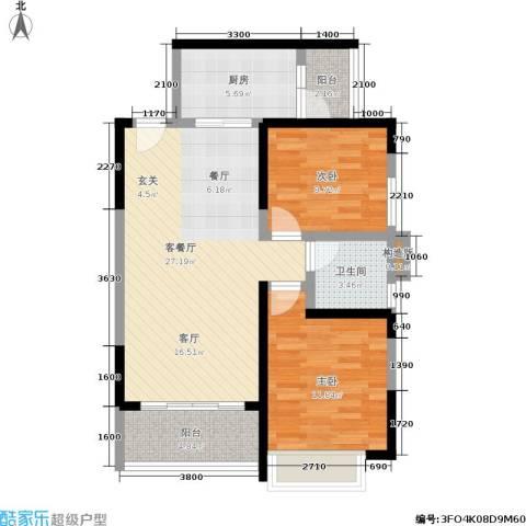 恒大绿洲2室1厅1卫1厨83.00㎡户型图