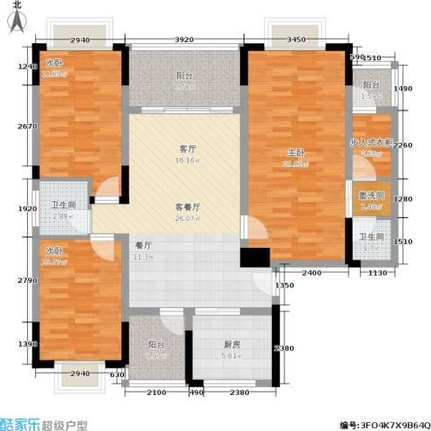 山水花都3室1厅2卫1厨141.00㎡户型图
