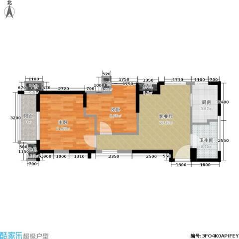 东方米兰2室1厅1卫1厨64.00㎡户型图