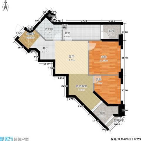 汇金国际公寓2室1厅1卫1厨90.00㎡户型图