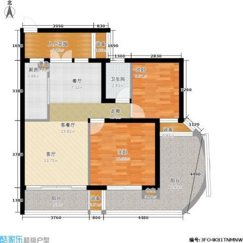 红区抽屉2室1厅1卫1厨90.00㎡户型图