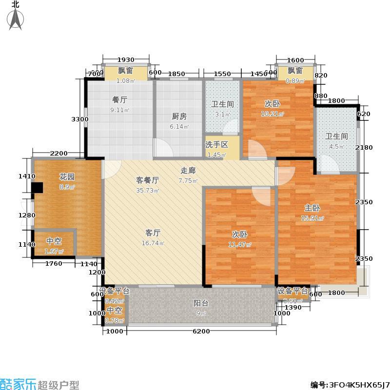 泊爱蓝湾125.00㎡F户型3室2厅2卫户型3室2厅2卫