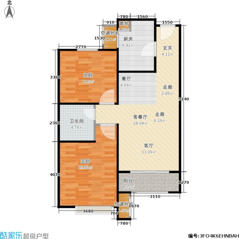 中海国际社区84.59㎡中海国际社区户型图6号地块3号楼A(4/5张)户型2室2厅1卫