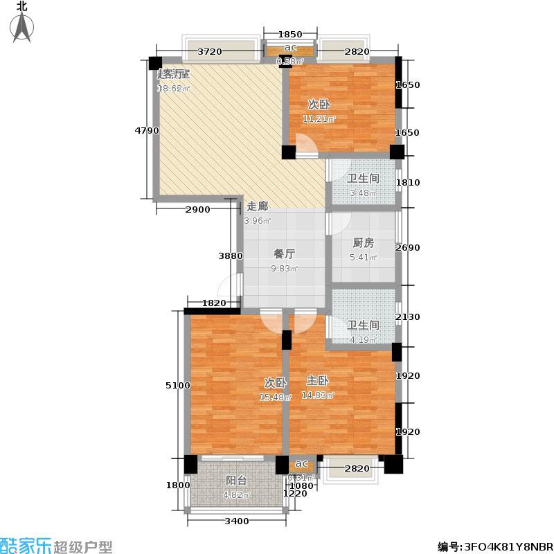桔香鑫城户型3室2卫1厨