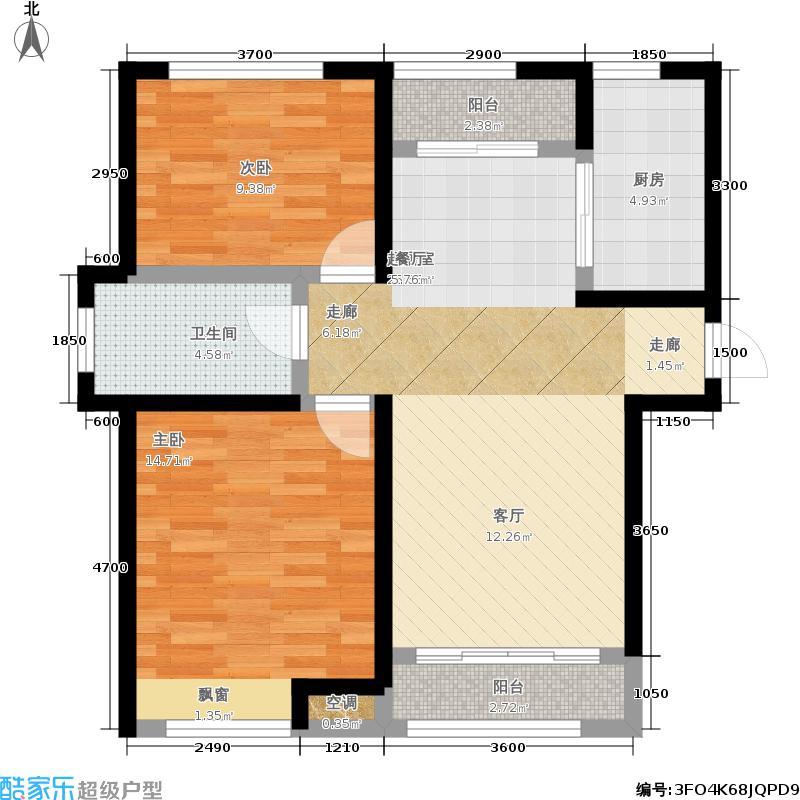 中海国际社区93.00㎡2号楼 两室两厅一卫户型2室2厅1卫