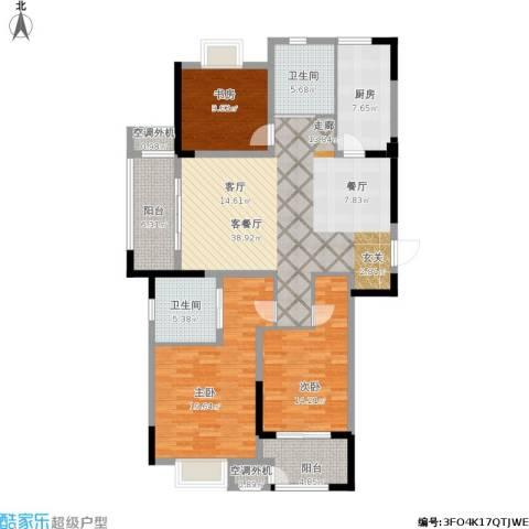 御景湾3室1厅2卫1厨163.00㎡户型图