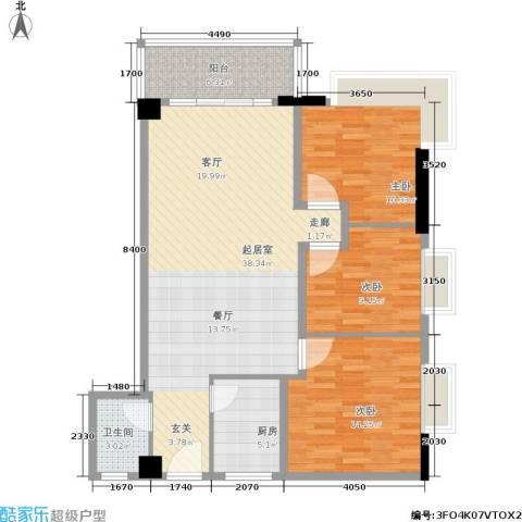 紫来居3室0厅1卫1厨97.47㎡户型图