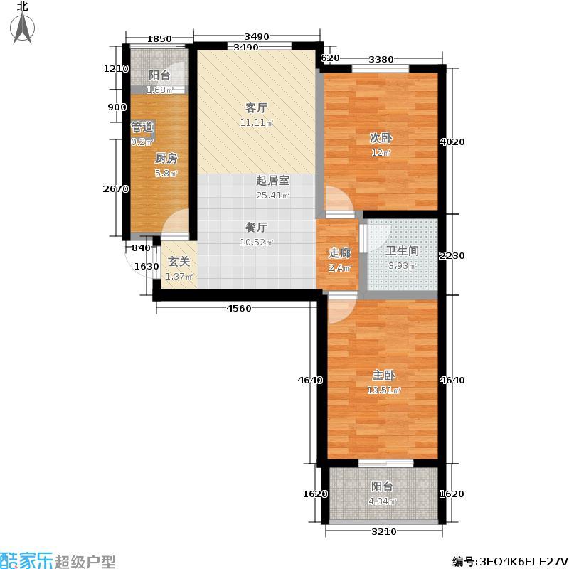 文锦世家93.00㎡1号楼C户型 两室两厅一卫户型2室2厅1卫