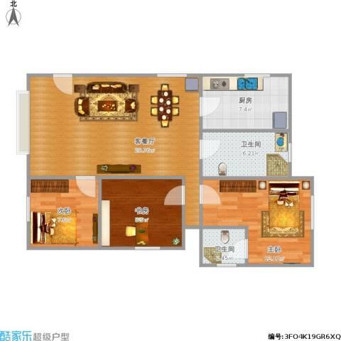 星辰花园3室1厅2卫1厨99.00㎡户型图