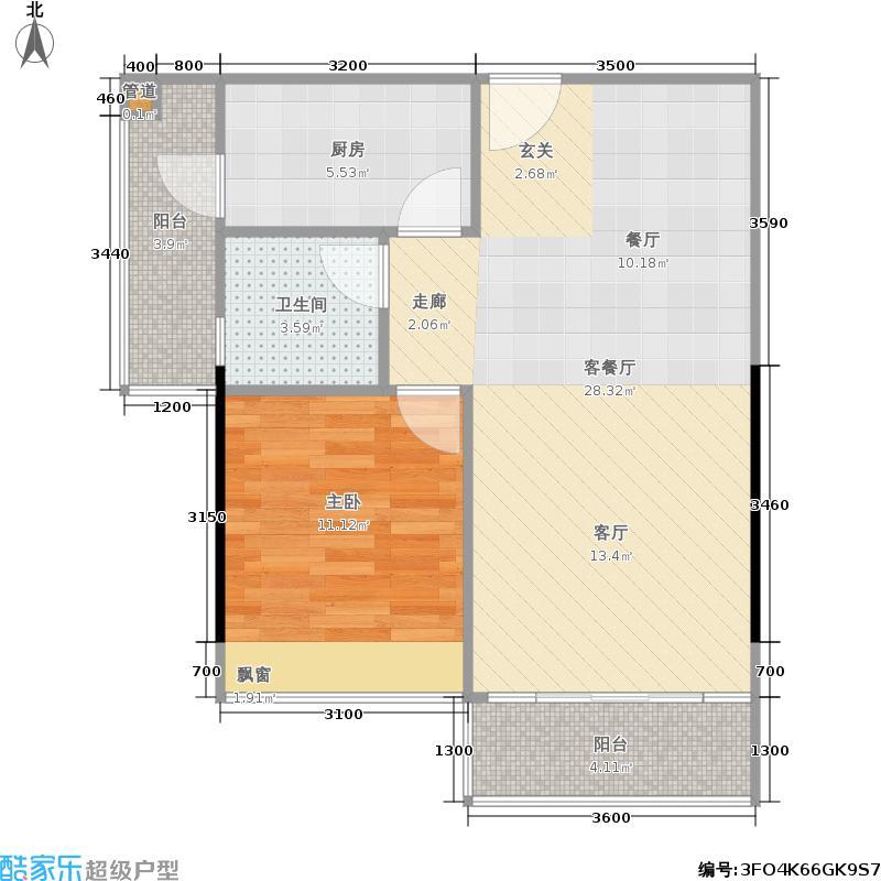 德思勤城市广场72.29㎡K户型一房两厅户型1室2厅