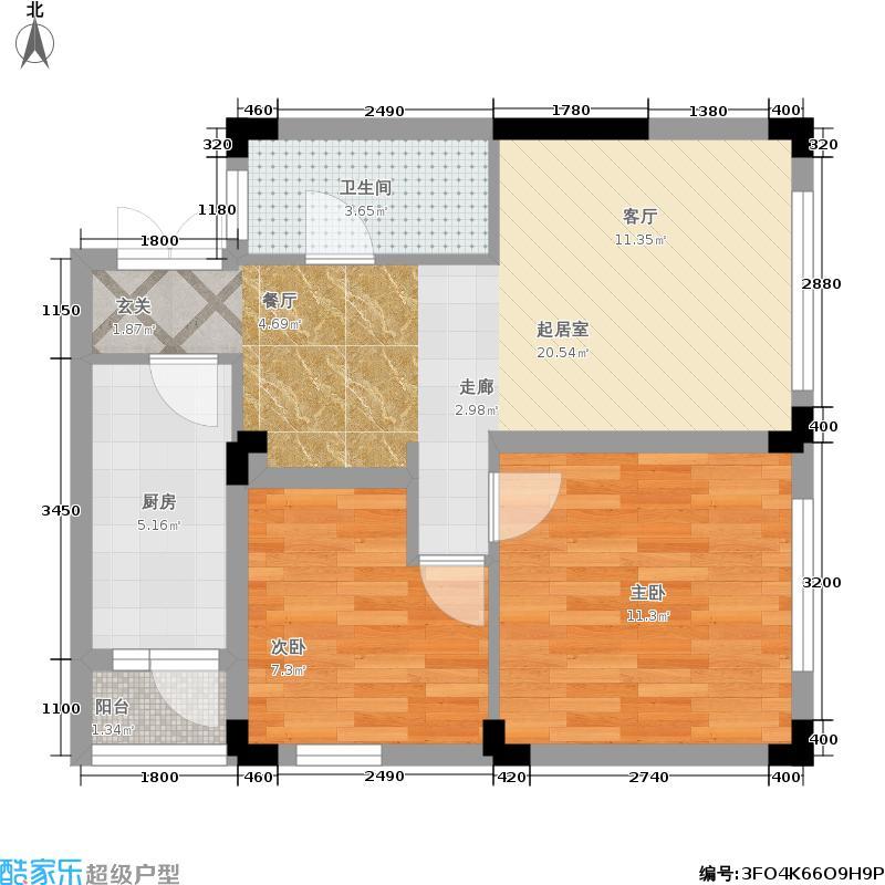 阳光100后海73.00㎡2室2厅1卫户型2室2厅1卫