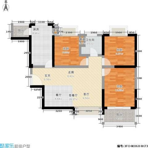 恒大绿洲3室1厅1卫1厨107.00㎡户型图