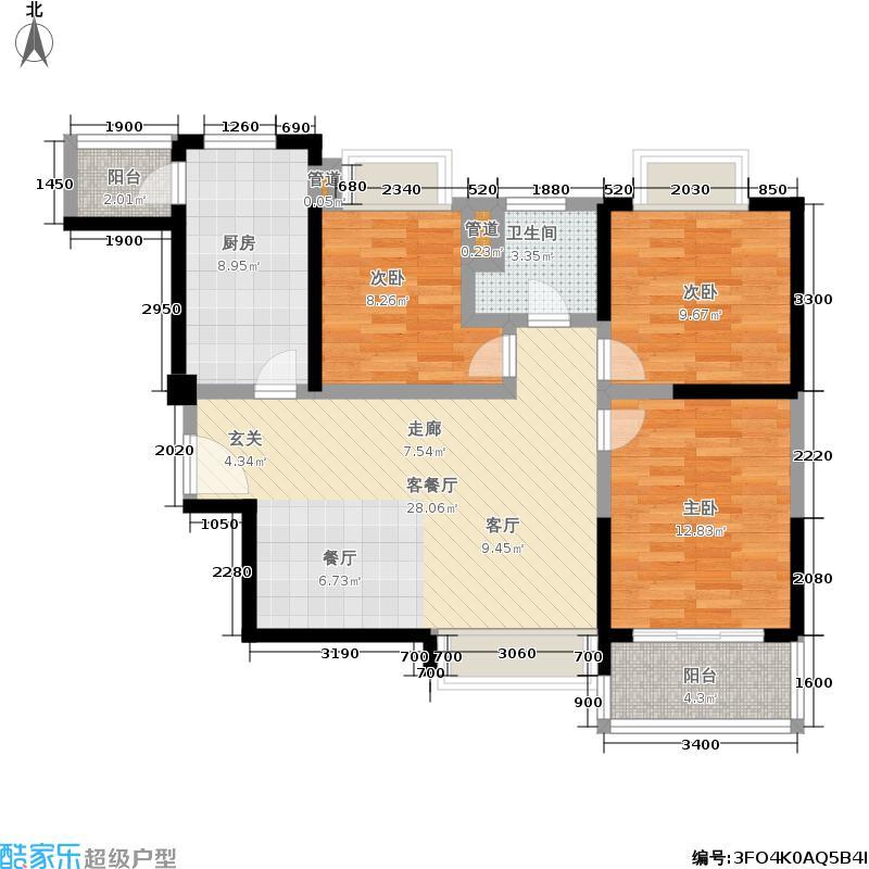 恒大绿洲107.47㎡在售41-44号楼2-18层C4厨房连生活阳台阳光双厅奢豪主卧户型