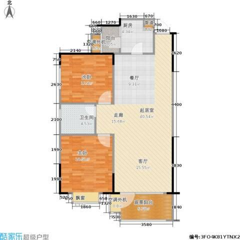 岳麓现代城2室0厅1卫1厨91.00㎡户型图