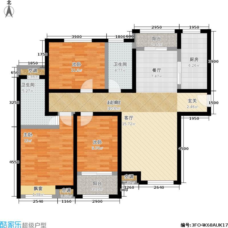 中海国际社区125.00㎡12号楼 三室两厅两卫户型3室2厅2卫