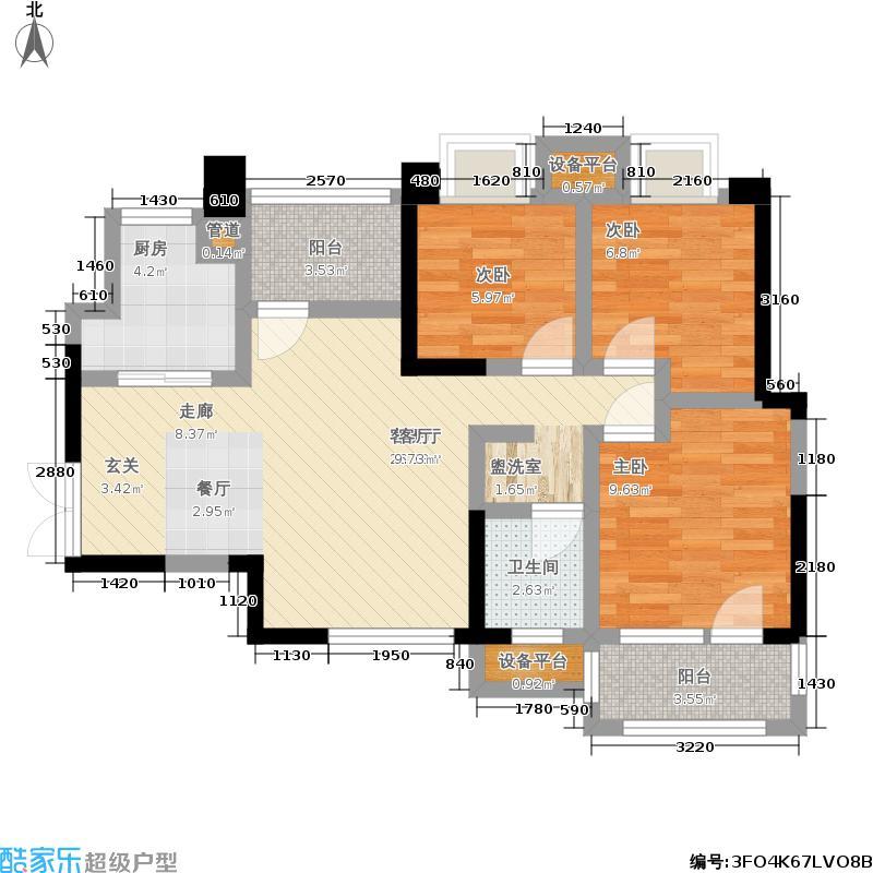 新长江香榭琴台四期墨园96.27㎡B户型 三房两厅一卫户型3室2厅1卫