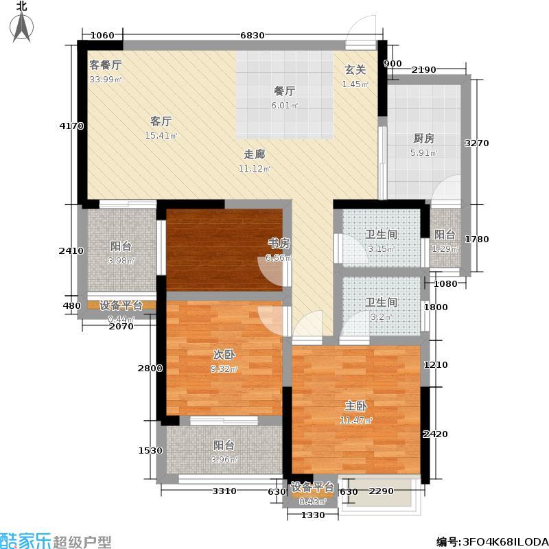 中国铁建国际城110.00㎡中国铁建国际城C2户型3室2厅2卫