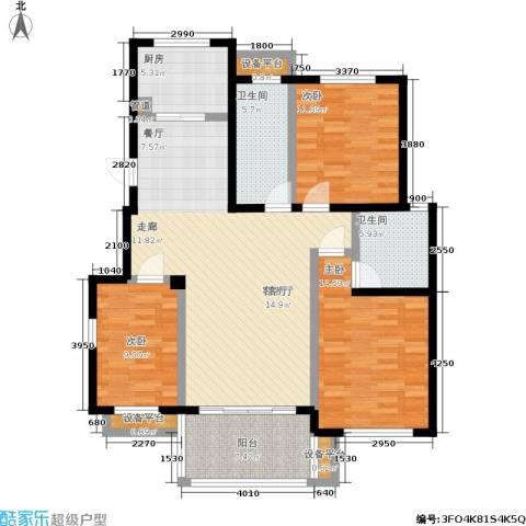 文锦新城3室1厅2卫1厨139.00㎡户型图