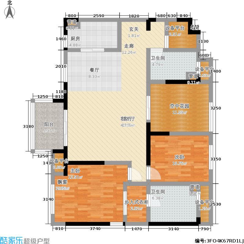 万科城广场122.00㎡D户型3室2厅2卫户型3室2厅2卫