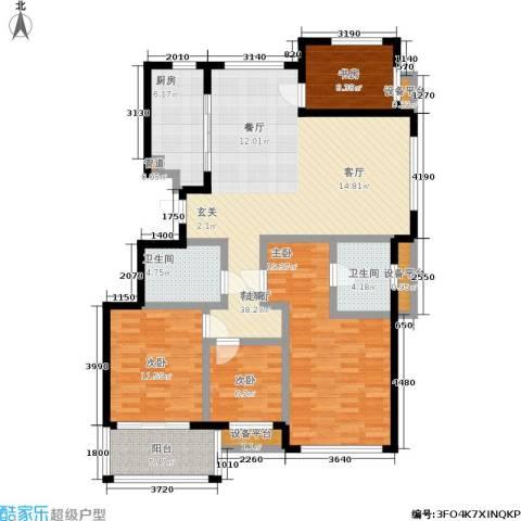 文锦新城4室1厅2卫1厨104.00㎡户型图