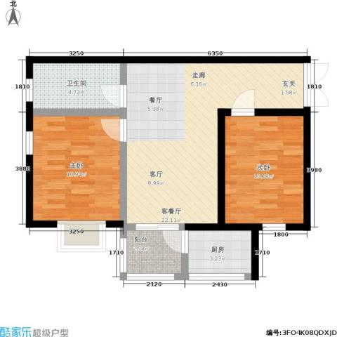 高新枫尚2室1厅1卫1厨63.00㎡户型图