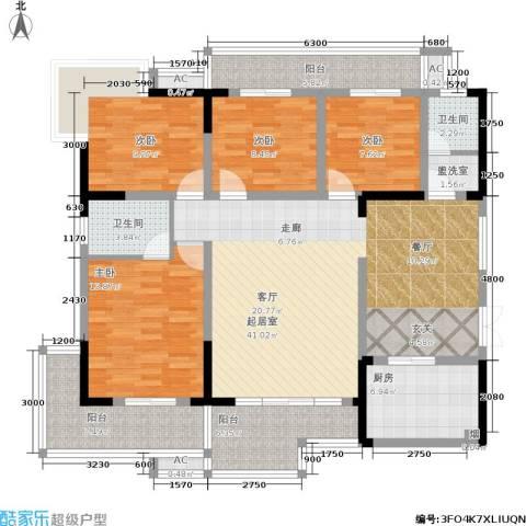 书院观邸4室0厅2卫1厨146.00㎡户型图