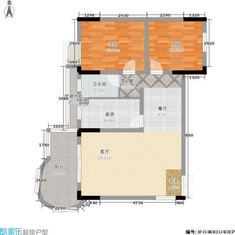 曙光泊岸2室1厅1卫1厨98.00㎡户型图