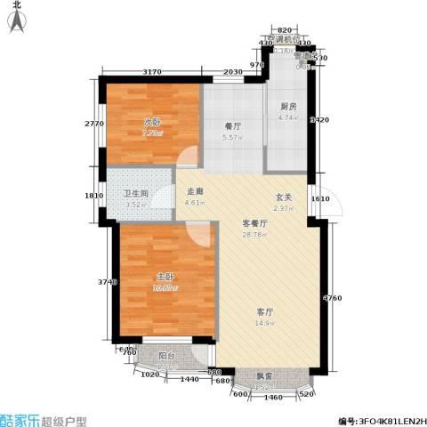 欣怡花园2室1厅1卫1厨65.00㎡户型图
