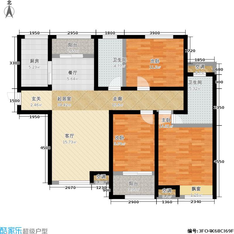 中海国际社区125.00㎡鸿景锦园 三室两厅两卫户型3室2厅2卫