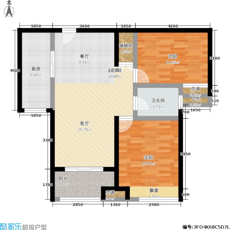 中海国际社区95.00㎡12号楼 两室两厅一卫户型2室2厅1卫