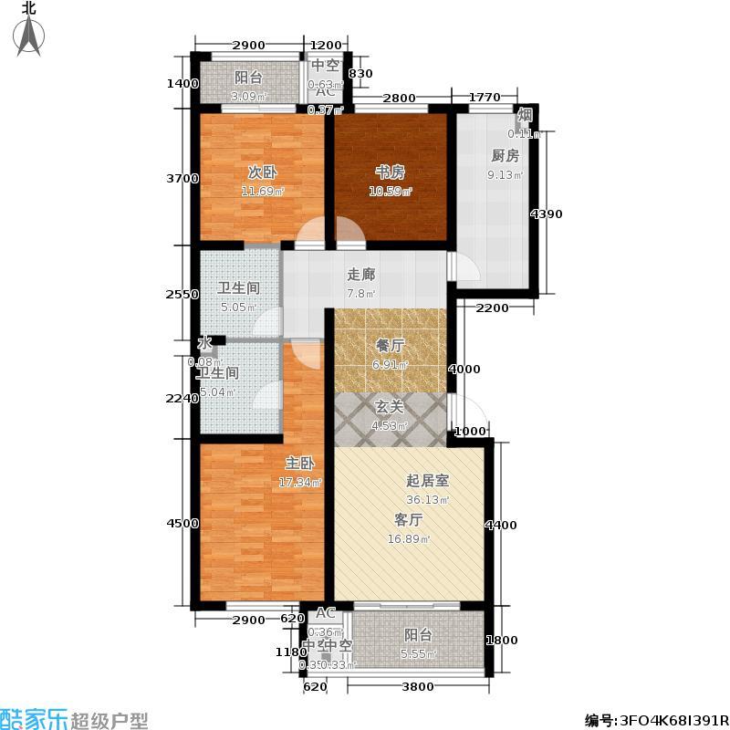 阳光100后海137.00㎡3室2厅2卫户型3室2厅2卫