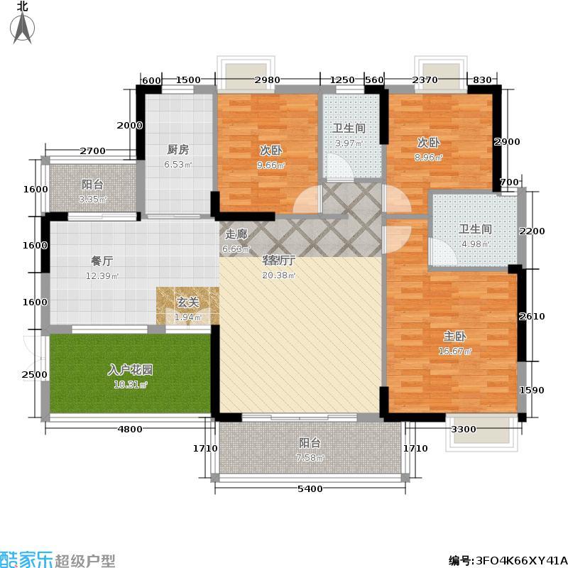 涉外国际公馆135.00㎡A2户型3室2厅2卫户型3室2厅2卫