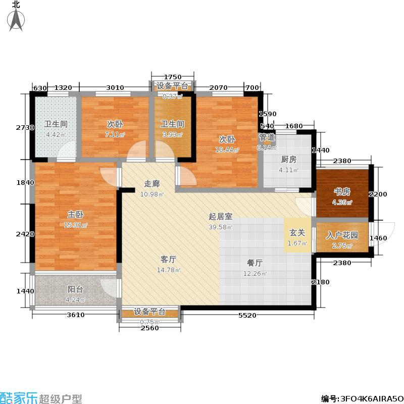 瑞都豪庭123.14㎡3室2厅2卫户型3室2厅2卫