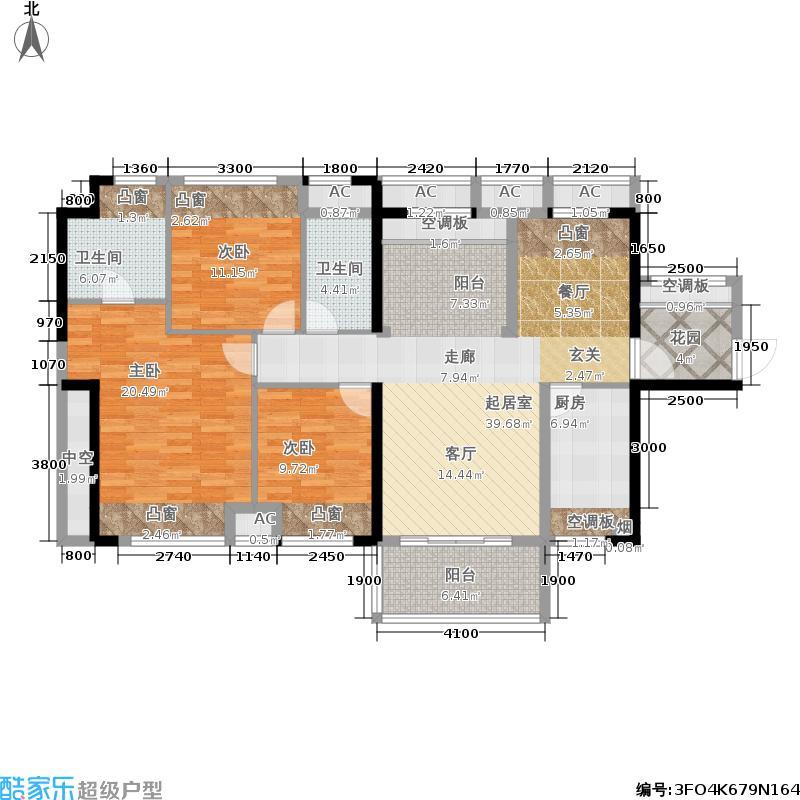 达美D6区118.00㎡A3三室两厅两卫户型3室2厅2卫