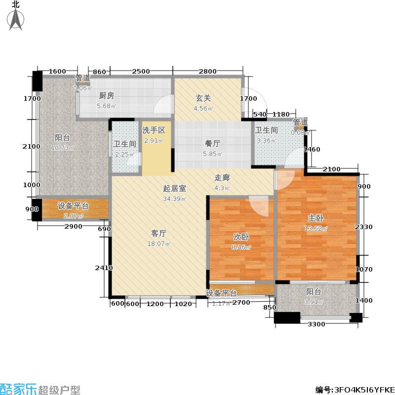 中城丽景香山102.65㎡34号栋E户型两房两厅两卫两阳台户型2室2厅2卫