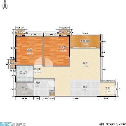 丹枫雅苑2室1厅1卫1厨70.00㎡户型图