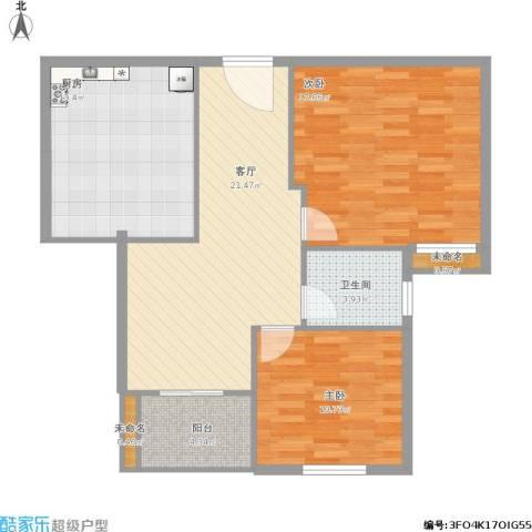 御品世家2室1厅1卫1厨101.00㎡户型图