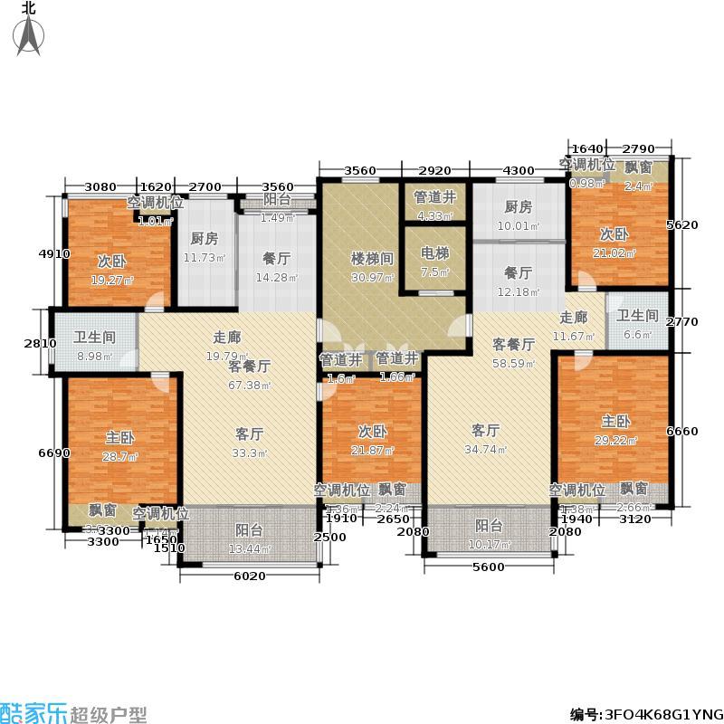 鲁商常春藤100.00㎡E1三室两厅一卫-B1两室两厅一卫户型3室2厅1卫