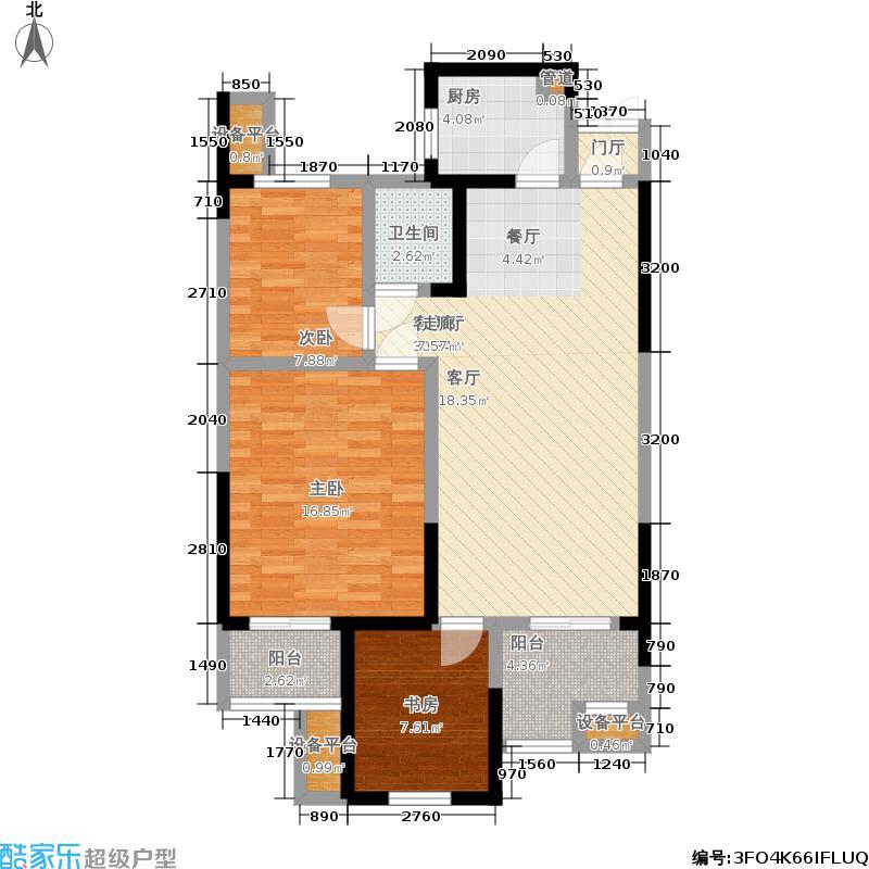 威尔士春天103.46㎡九栋9B户型3室2厅1卫