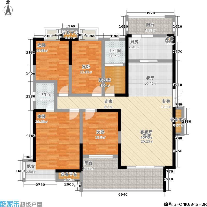 威尔士春天163.08㎡十栋10A户型4室2厅2卫