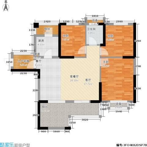 筑梦佳园3室1厅1卫1厨94.00㎡户型图