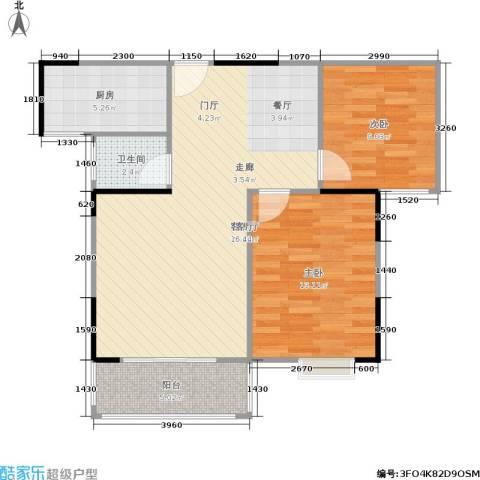 凯姆国际2室1厅1卫1厨78.00㎡户型图