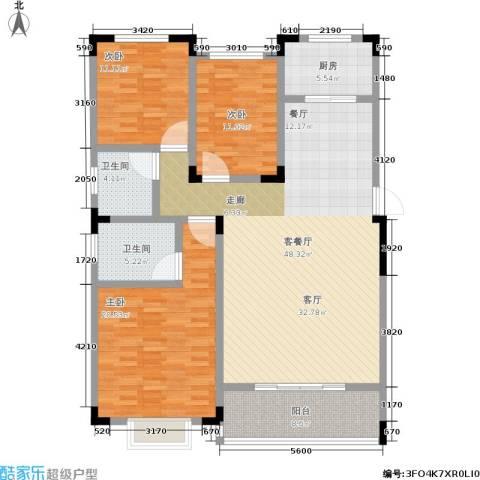 山水花都3室1厅2卫1厨162.00㎡户型图